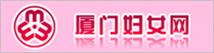 厦门妇女网